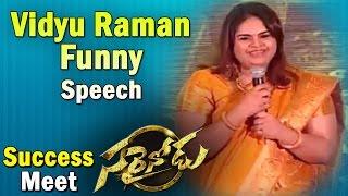 Vidyu Raman Funny Speech @ Sarrainodu Success Meet     Allu Arjun , Rakul Preet, Catherine Tresa