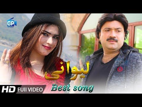Xxx Mp4 Raees Bacha Pashto New Song 2019 Lewanai Pashto Music Pashto Video Pashto Song Dance Music 2018 3gp Sex