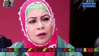 Bangla Natok Formalin Reaction ফরমালিন রিয়েকশন (All Parts) ft. Zahid Hasan [HD]