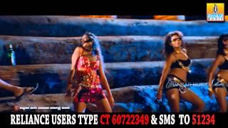 Galla Galla - 'SHATHRU' feat. Prem,Dimple Chopda