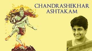 Chandrashekhar Ashtakam   Lord Shiva   Uma Mohan   Devotional