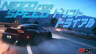 【ニード・フォー・スピード】ドリフトトライアル・FD3S【PS4】#1