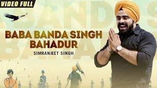 New Punjabi Songs 2016 | Baba Banda Singh Bahadur | Simranjeet Singh | Latest Punjabi Songs 2016