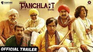 Panchlait | Official Trailer | Amitosh Nagpal, Anuradha Mukherjee, Rajesh Sharma & Amitosh Nagpal,