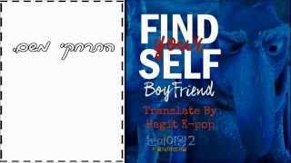Boyfriend – Find Yourself [The Snow Queen 2 OST] (HebSub)