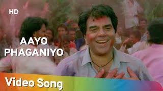 Aayo Phaganiyo | Maidan-E-Jung (1995) | Manoj Kumar | Dharmendra | Akshay Kumar | Karishma Kapoor