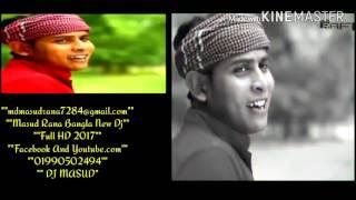 BD (bangla) DJ New song 2016