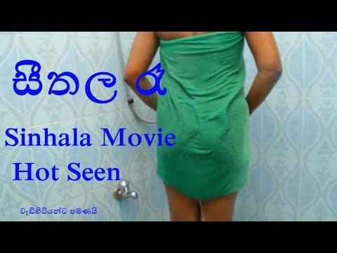 Xxx Mp4 Hot Sinhala Movie 07 3gp Sex