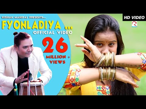 Xxx Mp4 Fyonladiya फ्योंलड़िया By Kishan Mahipal Most Popular Garhwali Song 3gp Sex
