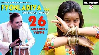 Fyonladiya (फ्योंलड़िया) by Kishan Mahipal - Most Popular Garhwali Song