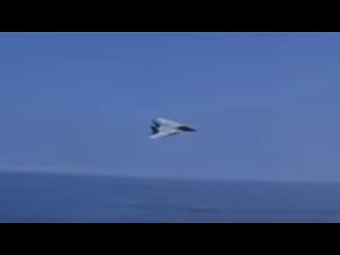 F14 Tomcat Sonic Boom