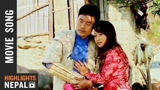 Apthyarori Taji | New Tamang Movie SEM TABA MHI Song 2017 | Rituraj Pakhrin, Sushma Thing