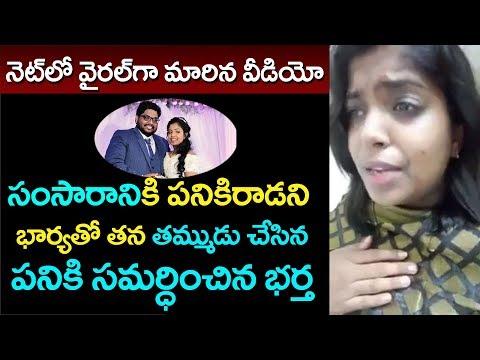 Xxx Mp4 IT Employee Keerthana Cheated By Impotent Person Telugu Latest News And Updates Jaffa News 3gp Sex