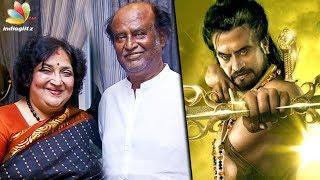 Supreme Court order for Latha Rajinikanth | Kochadaiyaan | Hot Tamil Cinema News