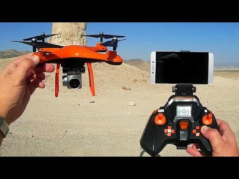 Xxx Mp4 Quadcopter S10 FPV Camera Drone Flight Test Review 3gp Sex