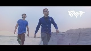 NODI by RAJOTTO || Towfique & Faisal Roddy || Official Music Video