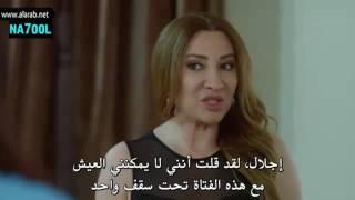 مسلسل لن اتخلى ابدا الحلقة 48 مترجمة