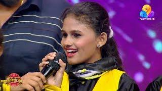 അത്യുഗ്രം അത്യുജ്വലം മഹാമുദ്ര ഡാൻസ് ടീമിന്റെ ഈ പ്രകടനം..!!   Comedy Utsavam   Viral Cuts