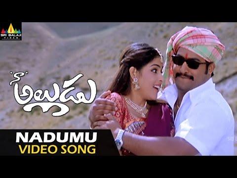 Xxx Mp4 Naa Alludu Video Songs Nadumu Chooste Video Song Jr NTR Shriya Genelia Sri Balaji Video 3gp Sex