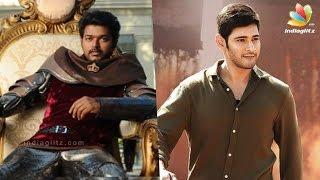 Why Mahesh Babu rejects Sundar C High Budget Movie | Latest Tamil Cinema News