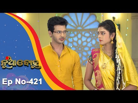 Xxx Mp4 Nua Bohu Full Ep 421 19th Nov 2018 Odia Serial TarangTV 3gp Sex