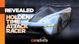 Holden Time Attack Concept Racer revealed!