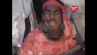Best Of ফকির লাল মিয়া - Prano Rai Gho Ami Jodi More Jaigo -