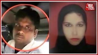 Man Kills Wife In The Pretext of Taking Selfie In Meerut