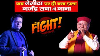 Gajender Rana, Narender Negi controversy