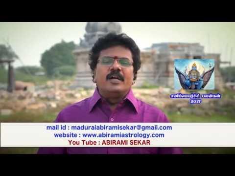 Xxx Mp4 கும்பம் சனிபெயர்ச்சி பலன்கள் – அபிராமி சேகர் – Aquarius Saturn Transit 2017 2020 Tamil 3gp Sex