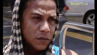 Bangla Serial_TOMAR DOUAI VALO ASI MAA__ www.banglatv.ca_ part_34 of 71