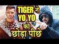Salman Khan ने Yo Yo Honey Singh को छोड़ा पीछे | Swag Se Swagat Song | Tiger Zinda Hai | Katrina Kaif