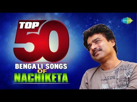 Xxx Mp4 Top 50 Songs Of Nachiketa টপ ৫০ নচিকেতা HD Songs One Stop Jukebox 3gp Sex