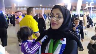 ردود فعل العائلات بعد ديربي الهلال والنصر الدور الثاني 2018