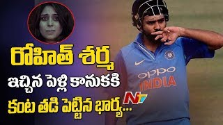 Rohit Sharma's Wife Ritika Sajdeh in Tears After he Hits 3rd Double Hundred || NTV