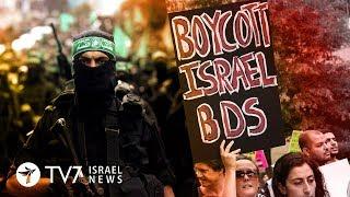 Israeli report unveils terror organizations-BDS ties - TV7 Israel News 05.02.19