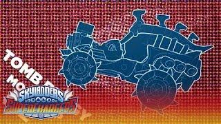 Mod Shop: Tomb Buggy l Skylanders Superchargers l Skylanders