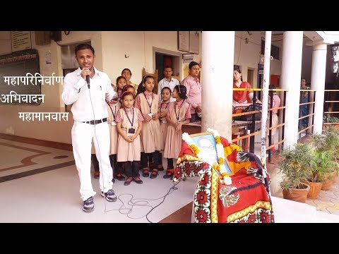 Xxx Mp4 Saha December Chappan Sali By Yogesh Bhalerao 3gp Sex