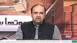 Pakistan News Live | NTM