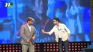 Watch Rimon and Himu  রিমন ও হিমু on Ha Show হা শো  Season 04, Episode 18 l 2016