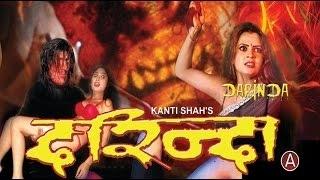 Darinda Horror Movie   Latest Horror Movie   Hit of Hindi Horror Film