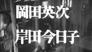 Woman in the Dunes (Suna No Onna) (1964)