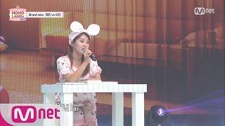 [Finding MOMO LAND] Brand New Hye Bin vs Ah In 20160826 EP.06