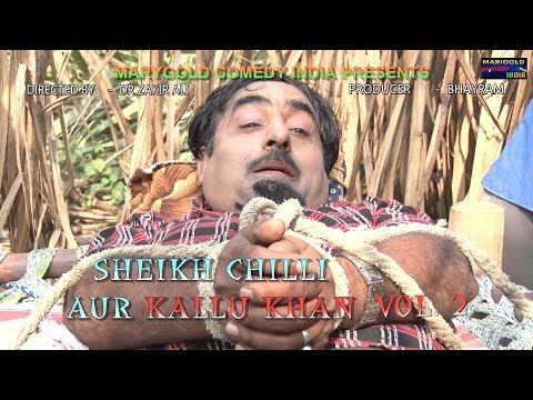 Xxx Mp4 नयी कोमेडी शेखचिल्ली और कल्लू खाँNEW COMEDY Shekhchilli Aur Kallukhaan Part 2 3gp Sex