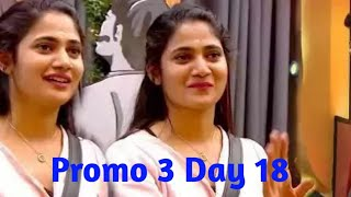 Day 18 promo 3 preview |Bigg Boss 3 tamil