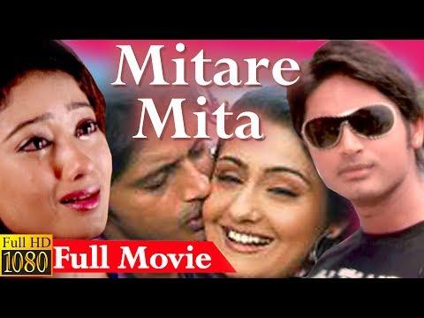 Xxx Mp4 SUPER HIT ORIYA MOVIES Mitare Mita Odia FULL Movie 2017 Arindam Roy Namrata Latest Odia Film 3gp Sex