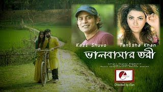 Valobashar Tori - Kazi Shuvo | Tanisha khan | Directed by Elan