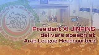 President Xi Jinping delivers speech at Arab League Headquarters