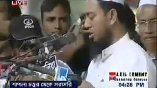 YouTube - Hefajote islam Bangladesh long march statement April-6th 2013