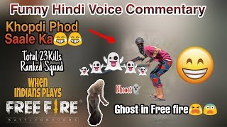 Ranked Squad 23 Kills Gameplay Ghost👻 In Free Fire Funny Hindi Commentary By Ritik Raj Singh Full H
